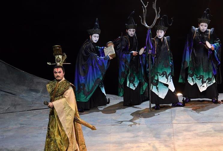 民族歌剧《楚庄王》在京上演