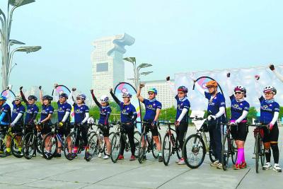 京津冀两岸青年公益骑行