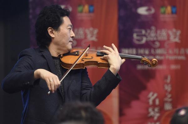 名琴闪耀国家大剧院五月音乐节