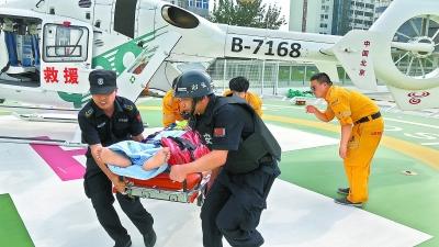 999直升机急救马拉松选手