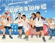 孩子们在新开辟的仿真冰场内练习滑冰