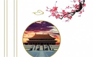 游京城博物馆 览古今风情
