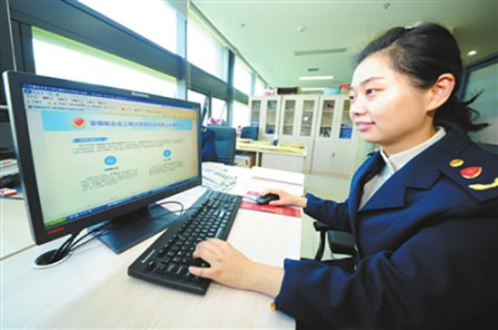 海淀企业注册实现全程电子化
