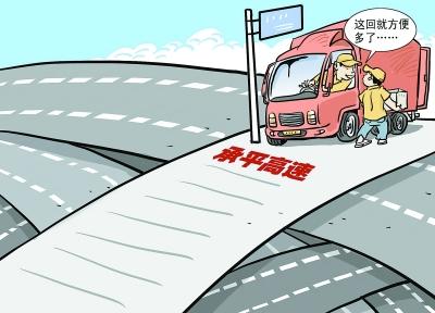 京承将添第二高速通道
