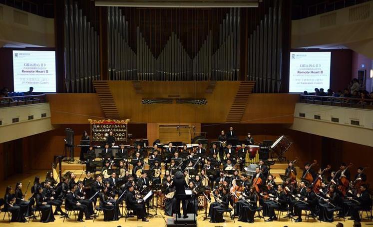 《长歌行》民族管弦乐作品音乐会在京举行