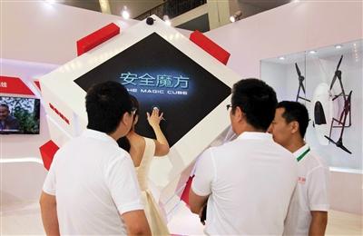 京东金融融资130亿 将加码数据和技术