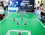 机器人踢足球赛