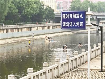 护城河内百余人无视警示捞鱼